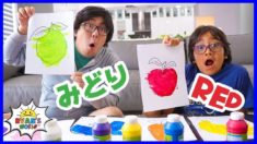 Learn Colors with Paint in English and Japanese for Kids with Ryan!!!