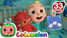 This is the Way (Bedtime Edition)  + More Nursery Rhymes & Kids Songs – CoComelon